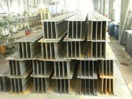 结构用高频焊接薄壁H型钢