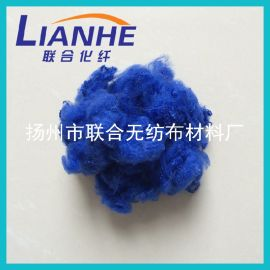 【联合化纤】-供应4DX32mm宝兰色再生涤纶短纤