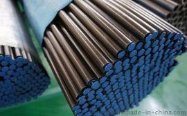 DIN卡套式管接头专用高精度精密液压精拉无缝钢管
