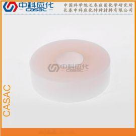 电力胶带中科应化HB1524耐温标识保护带