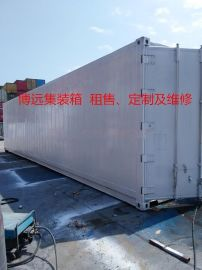 二手冷藏冷冻集装箱特种集装箱