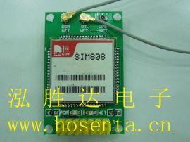 SIM808转接板 GSM+GPS+蓝牙 三合一模块 性能超过SIM900A/SIM908