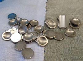 专业订做异形磁铁 异形磁钢 钕铁硼异形磁铁 铁氧体异性磁铁