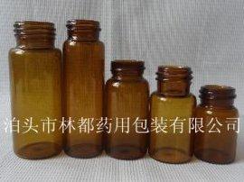 棕色口服液玻璃瓶螺口棕色口服液玻璃瓶