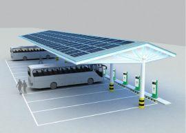 太阳能充电站-充电桩厂家&充电站运营商-电桩云