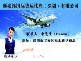 西安到美国DHL国际快递服务出口、西安出口**到美国联邦快递服务