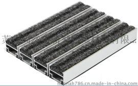 固然美GRM-AE-TM铝合金除尘地垫