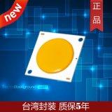 大功率150W COB光源 HC30-8015/适用天井灯