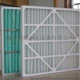 廠家供應鼎瞻淨化空氣過濾器  初效摺疊式過濾器  紙框鋁框 空氣淨化