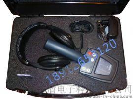 全国供应福尔HD-A8非线性结点探测器