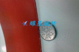 3.0mm硅胶玻纤布 两布三胶布 4.0mm耐高温布 防火阻燃硅胶布
