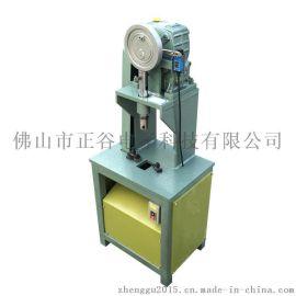 电动不锈钢冲孔机械 开孔器 品牌价格 冲孔设备正谷模具优选佛山正谷机械破口机