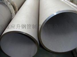 不锈钢无缝管、工业管、钢管