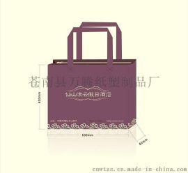 手提袋环保袋/订制无纺布袋/彩色无纺布袋浙江温州苍南印刷生产厂家批发低价格