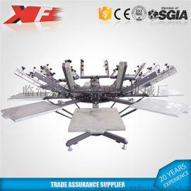 新锋XF-880立柱式印花机 背包 t恤 无纺布 雨伞等套色印刷 八色印花机