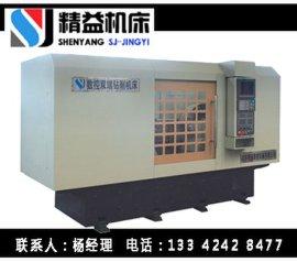 电机定子铁芯专用数控车床  精益研发 用于H355-H630定子铁芯外圆加工