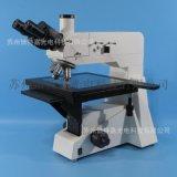 XJL-101A-T510型正置三目金相顯微鏡 大平臺 金屬結構分析科研
