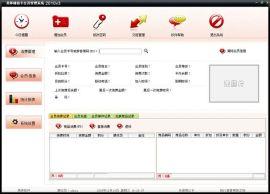 广西合浦县会员储值卡管理系统