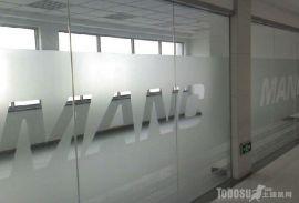 昆明办公室玻璃贴膜 磨砂膜 LOGO刻字膜