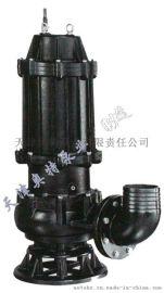 津奥特80QW排污潜水泵品牌