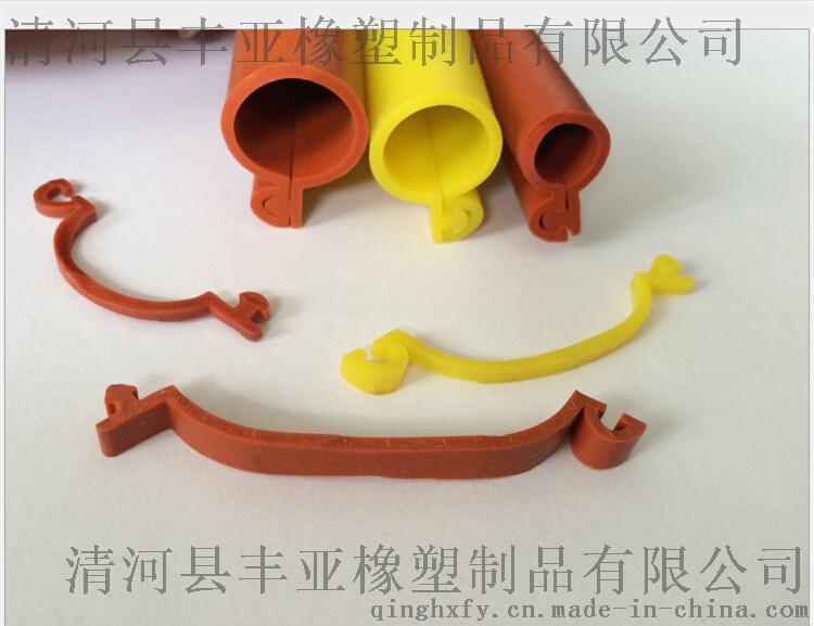彩色定制 卡扣式线缆护套 硅胶绝缘护套 开口护套 耐高温线缆护套