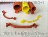 彩色定製 卡扣式線纜護套 矽膠絕緣護套 開口護套 耐高溫線纜護套