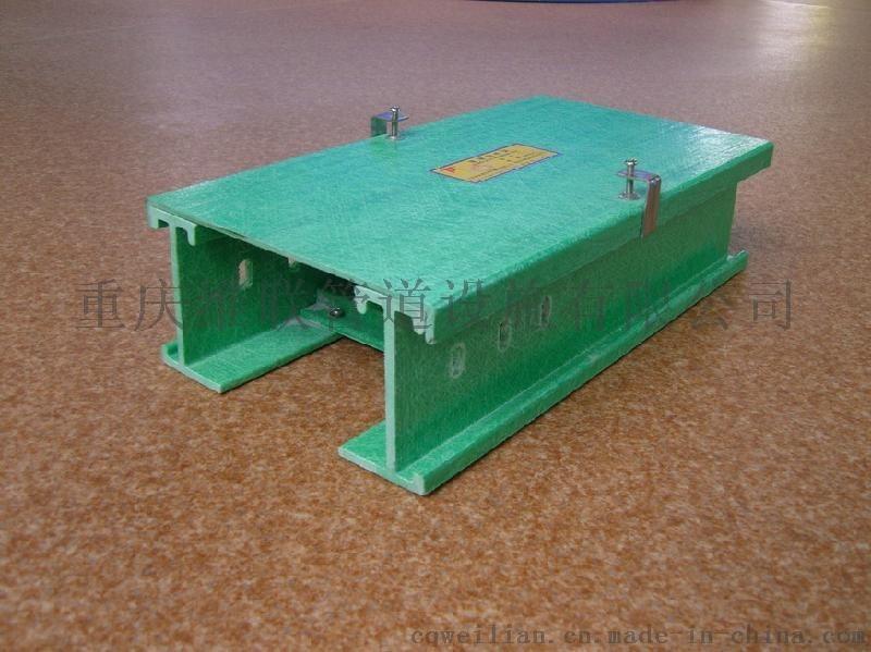贵阳玻璃钢电缆支架桥架厂家13983013411