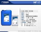 廣東尼龍PA專用膠 耐腐蝕塑料膠水HR-707
