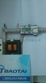 EFD50双槽超薄电源变压器 液晶显示器驱动变压器 电源辅助设备专用