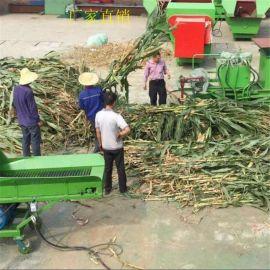 杂草铡草机牧草揉丝机秸秆粉碎机揉草机