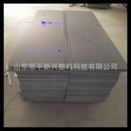 厂家直销深灰色PVC挤出板硬质耐酸碱硬塑料板PVC材质