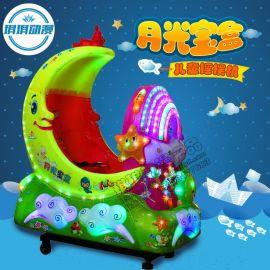 最新款彩虹月亮湾月光宝盒儿童投币摇摇车摇摆机摇摆车3D钢琴