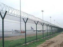 **供应新疆机场护栏网