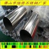 优质管材201不锈钢圆管15*0.7*0.8*0.9*1.0*1.2*1.5