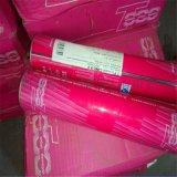 原装正品德国蒂森ERNiCr-3镍基焊丝2.0-2.5-3.0