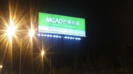 供应LED广告牌照明灯 16W 户外广告专用灯
