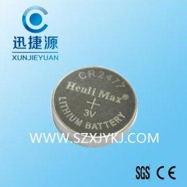 CR2477电池,人员定位识别卡电池