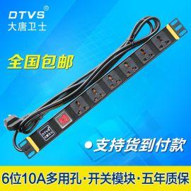 PDU电源插座专业生产厂家/大唐卫士DT7161机柜插座6孔10A万用孔机柜插座