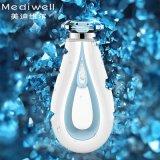 Mediwell美迪維爾 小巧攜帶型噴霧器補水器蒸臉器納米補水神器美容補水儀器