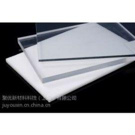 上海聚优PC耐力板防静电板