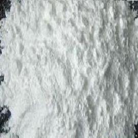 硅胶无卤阻燃剂(FT-65)