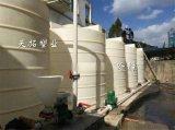 重庆外加剂复配生产罐15吨PE罐