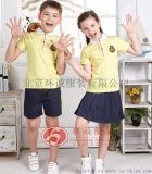夏季幼儿园园服 纯棉运动校服定制 校服厂家 环诚制衣