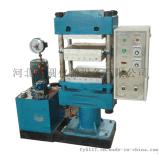 XLB-350S型平板硫化机