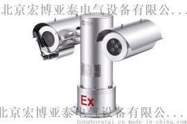 宏博亚泰HB-1000S防爆红外摄像机