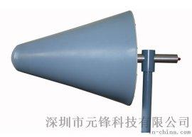 对数周期天线 ZN30505G对数周期天线