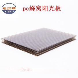 无锡温室透明PC蜂窝板16mm 防结雾抗紫外线中空蜂窝阳光板