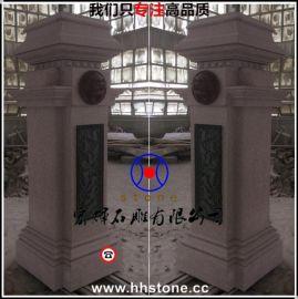石雕围墙大门柱 永定红门柱 支持定制