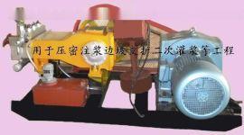 天津沃特高压泵 柱塞泵泥浆泵往复泵及配件