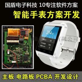 儿童电话手表方案GPS定位通话低辐射追踪防丢电子围栏电路板设计